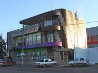 Timashevsk, Stepanovykh st, 房屋 20. 商店