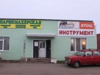 Timashevsk, Stepanovykh st, 房屋 24/1. 多功能建筑