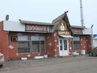 Timashevsk, 咖啡馆/酒吧 Веселая кума, Stepanovykh st, 房屋 24