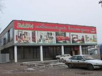 Timashevsk, Stepanovykh st, house 26. store