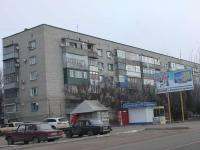 Timashevsk, Stepanovykh st, house 32. Apartment house