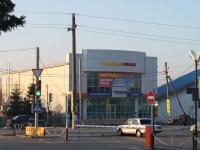 Timashevsk, Stepanovykh st, 房屋 87. 商店