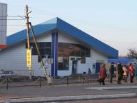 Тимашевск, улица Братьев Степановых, дом 89. бытовой сервис (услуги)