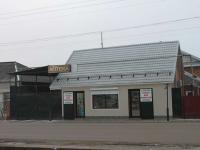 Timashevsk, Stepanovykh st, 房屋 103. 药店