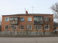 Timashevsk, Dzerzhinsky st, house 6. Apartment house