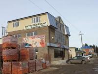 Timashevsk, Dzerzhinsky st, 房屋 8. 商店