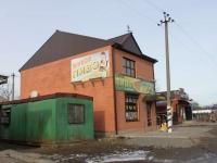 Timashevsk, Dzerzhinsky st, house 16А. store