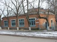 Тимашевск, Дзержинского ул, дом 29