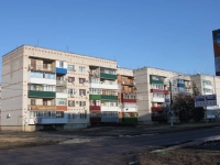 Timashevsk, Lenin st, house 100. Apartment house