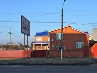 Timashevsk, Lenin st, house 110. beauty parlor