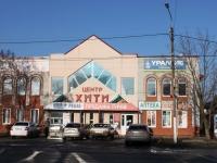 Тимашевск, улица Ленина, дом 116. офисное здание