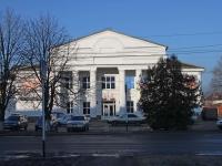 Тимашевск, Ленина ул, дом 120