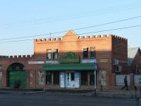 Тимашевск, улица Ленина, дом 126. магазин