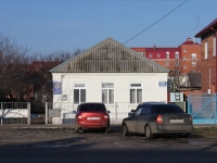 Timashevsk, Lenin st, house 134. office building