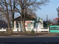 Тимашевск, улица Ленина, дом 138. офисное здание