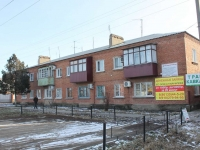 Timashevsk, Lenin st, house 143. Apartment house