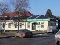 Timashevsk, Lenin st, house 144. office building