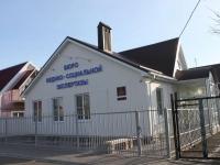 Timashevsk, Lenin st, house 145. health center