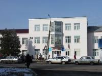 Тимашевск, школа №1 им. Герцена, улица Ленина, дом 152