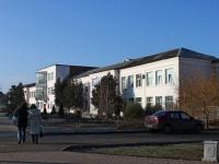 Timashevsk, 学校 №1 им. Герцена, Lenin st, 房屋 152