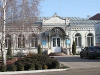 Timashevsk, Lenin st, house 153. office building