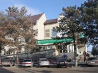 Тимашевск, улица Ленина, дом 154А. банк