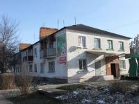 Timashevsk, Lenin st, 房屋 155. 公寓楼