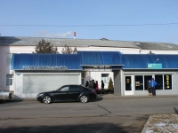 Timashevsk, Lenin st, house 156А/2. office building