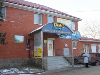 Timashevsk, Lenin st, house 159/1. multi-purpose building
