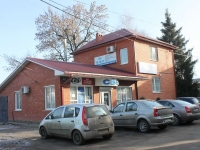 Timashevsk, Lenin st, house 165Б. office building