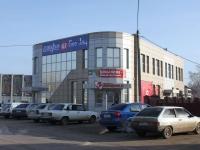 Тимашевск, улица Ленина, дом 167. магазин