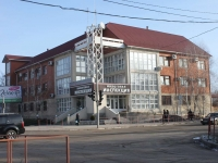 Timashevsk, Lenin st, house 171. governing bodies