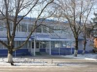 Тимашевск, улица Ленина, дом 175. поликлиника