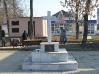 Тимашевск, памятник Белоэмигрантамулица Ленина, памятник Белоэмигрантам