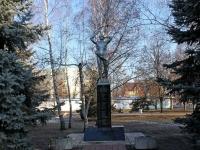 Timashevsk, monument Героям ЧернобыляLenin st, monument Героям Чернобыля