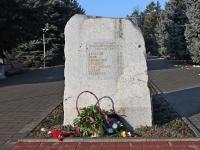 Timashevsk, monument Погибшим в АфганистанеLenin st, monument Погибшим в Афганистане