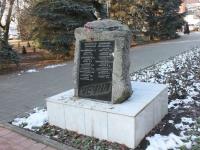 Timashevsk, monument Погибшим в ЧечнеLenin st, monument Погибшим в Чечне