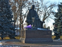 Timashevsk, monument МатьLenin st, monument Мать