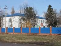 Тимашевск, улица Красная, дом 29А. школа