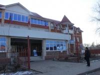 Тимашевск, улица Красная, дом 87. жилищно-комунальная контора