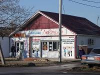 Timashevsk, Krasnaya st, house 90. store