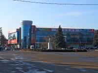 Timashevsk, Krasnaya st, 房屋 104Б. 商店