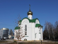 Timashevsk, temple святого равноапостольного князя Владимира, Krasnaya st, house 105Д