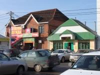 Timashevsk, Krasnaya st, 房屋 108. 商店