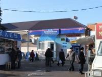 Тимашевск, улица Красная, дом 110. банк