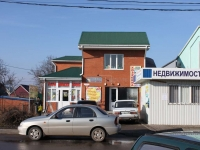Timashevsk, Krasnaya st, house 116. multi-purpose building