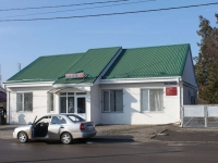 Timashevsk, Krasnaya st, house 122А. employment centre