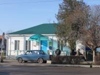 Timashevsk, Krasnaya st, 房屋 130. 公共机关