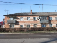 Timashevsk, Krasnaya st, house 134. Apartment house