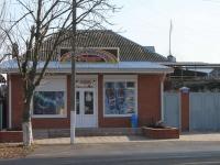 Timashevsk, Krasnaya st, house 175. store